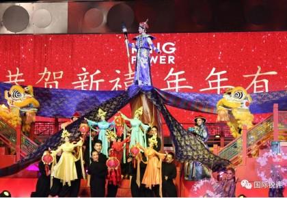 流动的中国 世界新活力