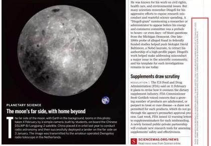 一张登上《科学》杂志的照片 创作者竟然是他们……