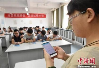 教育部:将明确教师不得通过微信和QQ等方式布置作业
