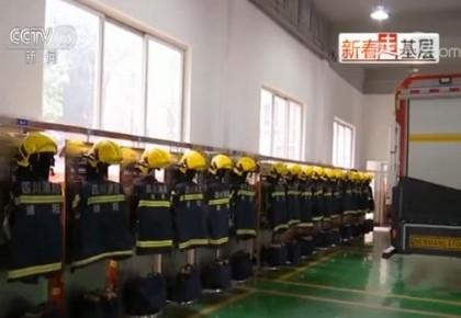 【新春走基层】消防员们的别样元宵节