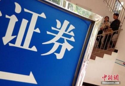 A股放量大涨 沪指涨1.84%五连阳站上2700点关口