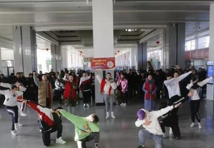 """白城市举办""""迎游子 庆新春""""快闪活动"""
