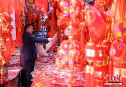 商务部:全国春节市场供应充足 价格平稳供需两旺