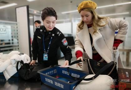 吉林机场集团春节黄金周运送旅客32.81万人次