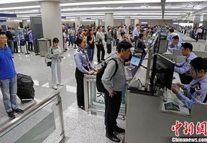 中国公民人均通关查验时间减至45秒 口岸排长队成历史