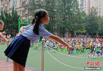 """兩部門開展幼師""""國培計劃"""":防止幼兒園""""小學化"""""""