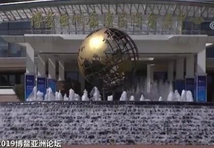 70年历程 40年改革开放 世界点赞中国发展