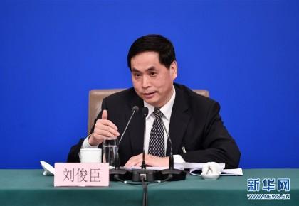 刘俊臣:外商投资法草案突出的是促进、是保护