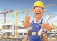 建筑工人实名制3月1日起正式施行!