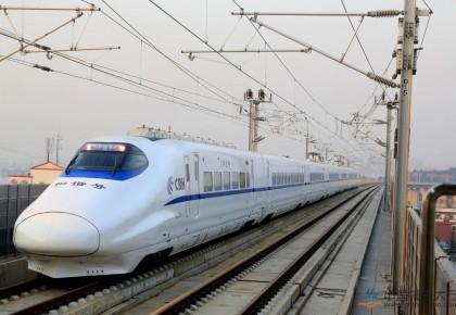5日起沈铁加开山海关长春等方向动车组列车、特快列车