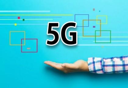 5G推动万物互联