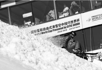 2018-2019年度国际雪联自由式滑雪空中技巧世界杯 我国选手包揽团体赛三甲