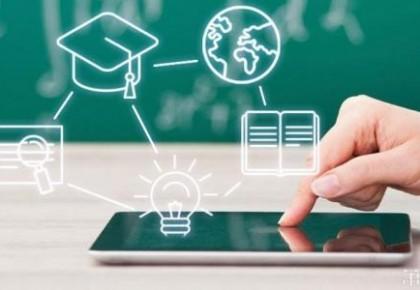 准确把握教育现代化的四个关键点