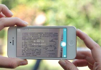 中国在线教育用户超2亿人 96.5%通过手机接受教育