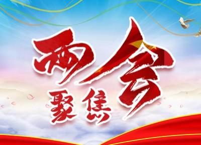 【两会经济视野】@中小企业 财政部的四个大红包请查收!