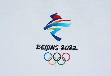相约北京!今年下半年将发布北京冬奥会吉祥物