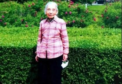 吉林大学97岁教授邵德华病逝 将遗体捐献给教学和科研