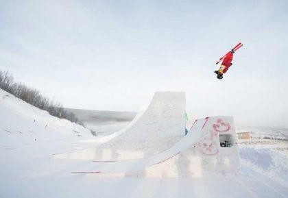 第二届全国青年运动会自由式滑雪空中技巧决赛 长春队收获两金