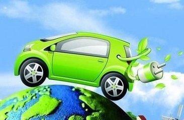 """消费提醒:新能源汽车即将纳入""""汽车三包"""""""