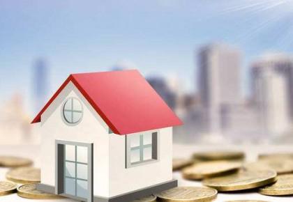 全国首套房贷利率维持下行
