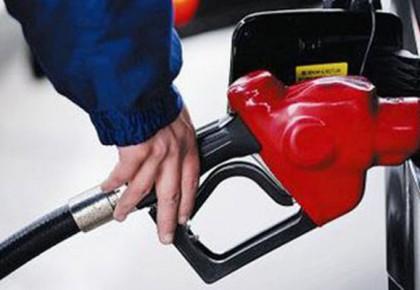 """油价经历了""""四连涨""""后迎来年内首次搁浅"""