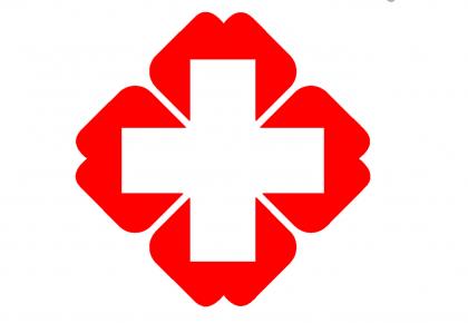 吉林省2019年肿瘤救助基金全额救助项又新增8种
