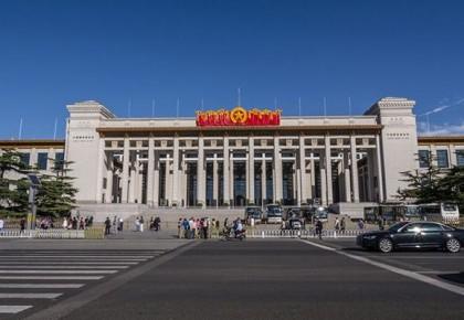 3月20日起国家博物馆因施工将暂闭,恢复开放时间将另行通知