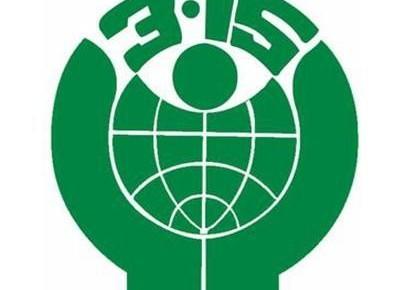 """吉林省消费维权""""五线合一""""  统一号码为12315"""