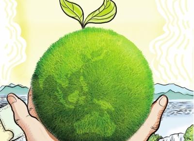 世界点赞中国生态文明建设成就
