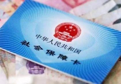 2019年长春市参保单位社保缴费开始了!