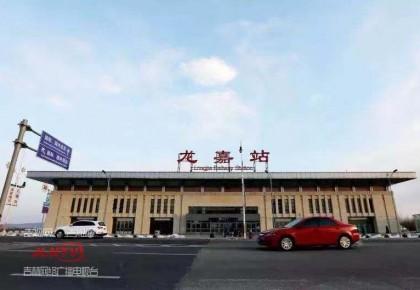 好消息!4月10日起龙嘉站动车组列车增加到42对