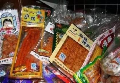 """吉林省开展校园食品安全守护行动 全面排查""""问题辣条"""""""