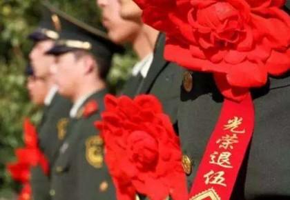 """河北省构建退役军人服务保障体系—— 为老兵营造温馨的""""家"""""""