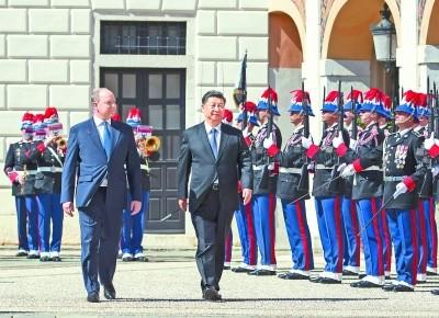 习近平出席摩纳哥亲王举行的欢迎仪式