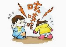 专家:儿童结核病早期症状不典型 易漏诊需警惕