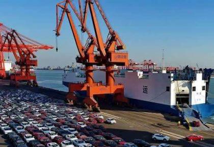 4月1日起下调进口关税,吉林省进口企业预计可减税19亿