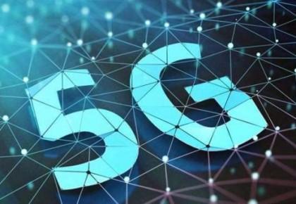 """5G""""全面落地""""进入倒计时 垂直行业关注资费价格和网络安全"""