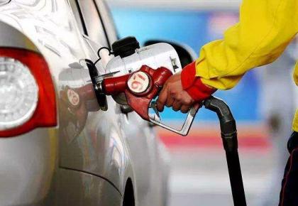 成品油調價窗口3月28日24時開啟 油價小幅上調可能性較大