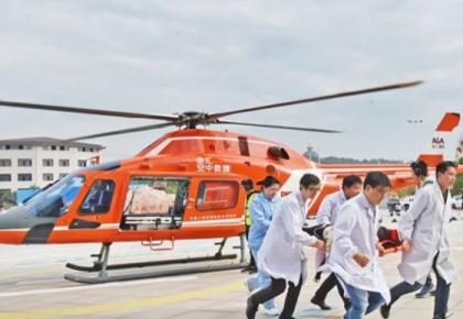 救护工作再升级!21个城市试点航空医疗救护