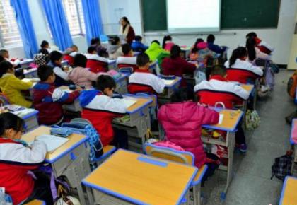 教育部:片區學區確定后應在一段時期內保持穩定