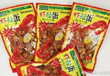 """延边州整治""""3•15""""晚会曝光问题产品 召回""""虾扯蛋""""辣条170袋"""