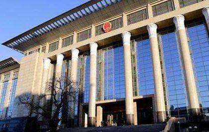 最高法发布36条措施 依法全面平等保护台湾同胞合法权益