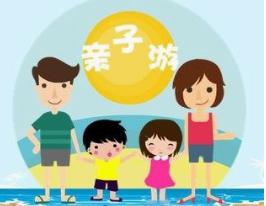 清明小長假 家庭親子游成主流