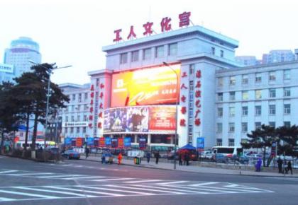 吉林省挂牌督办!长春市工人文化宫等10家单位存重大火灾隐患