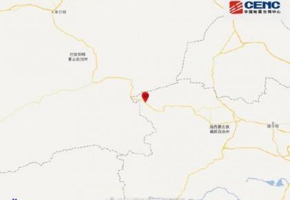 青海海西州茫崖市发生5.0级地震 震源深度9千米