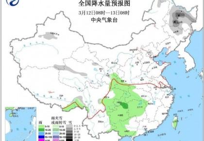 未来两天冷空气影响北方地区 吉林部分地区有小雪或雨夹雪