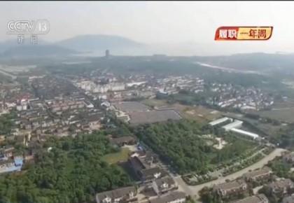 履职一年间·全国政协委员杨玉成:推动建设高质量特色小镇