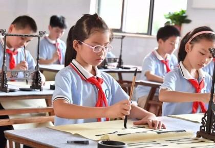 多久没写字了?将书法纳入中小学考试,你支持吗?