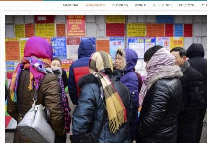 【中国那些事儿】力促女性职场公平就业 中国的这一举动赢多方点赞
