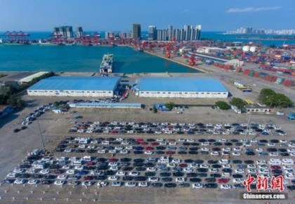 两部委:4月1日起降低部分港口收费标准